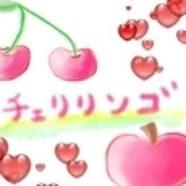 チェリリンゴ さんのプロフィール写真